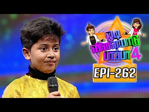 Odi-Vilayadu-Pappa-Season-4-Epi-262-Navaneeth-Dance-Show-19-09-2016