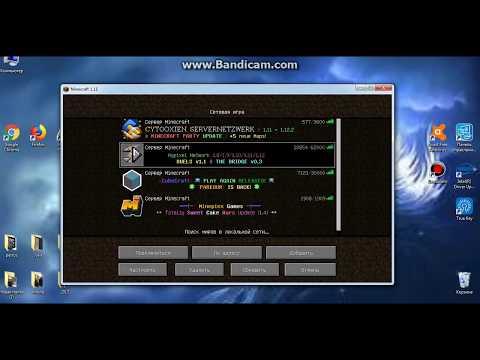 Hypixel, Mineplex and Cubecraft Server ip - смотреть онлайн