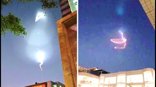 Residents Have Reported That Something Is Happening Above Western Beijing