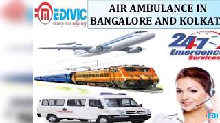 Get Quick and Most Efficient Air Ambulance in Bangalore by Medivic