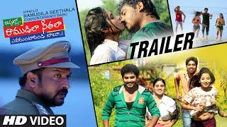 Ippatlo Ramudila Trailer || Ippatlo Ramudila Seethala Evaruntarandi Babu || Prasanth, Lalitha
