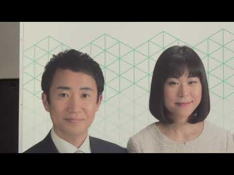 NHKは【不倫路上カーセックス】を隠ぺいしています