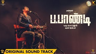 A few pieces from the background score of power paandi enjoy Immerse