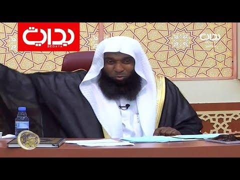 أحسن القصص ( آدم عليه السلام ) - الشيخ بدر المشاري | #زد_رصيدك14