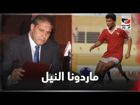 محطات في مشوار طاهر أبوزيد مع كرة القدم