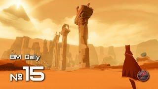 Лучшая игровая передача «Видеомания Daily» - 14 марта 2012