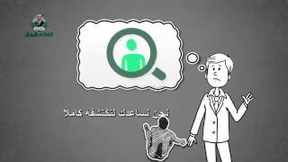 Doctor Jameel Alqudsi Dweik 06/20/2017