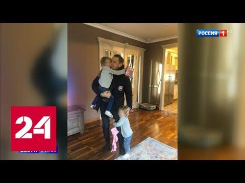 Кто кому должен платить алименты: хоккеист Зайцев судится с экс-женой - Россия 24