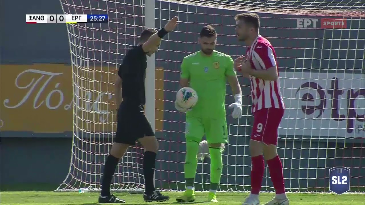 Super League 2 | Ξάνθη – Εργοτέλης: Το ακυρωθέν γκολ του Θανάση Παπάζογλου | 27/03/21 | ΕΡΤ
