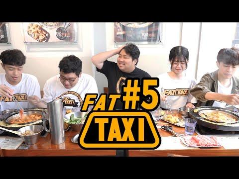 $399兩餐韓國年糕火鍋肉肉吃到飽 地下室成員出來放風!老闆帶你去吃好料【FatTaxi#5】