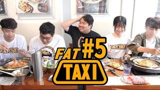 $399兩餐韓國年糕火鍋肉肉吃到飽|地下室成員出來放風!老闆帶你去吃好料【FatTaxi#5】