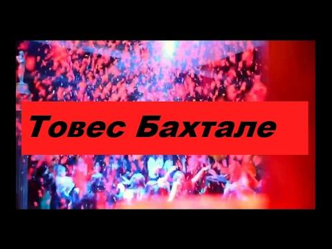 """Циганське шоу""""Товес Бахтале"""", відео 2"""