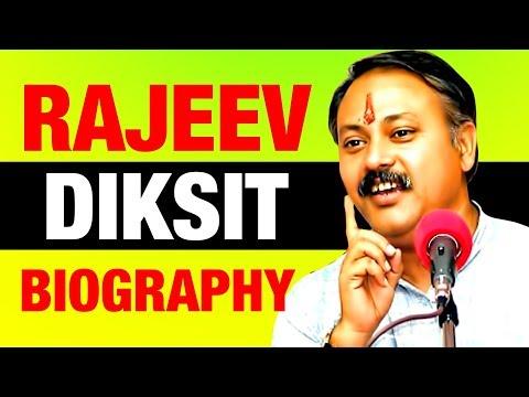 Rajiv Dixit (राजीव दीक्षित) Biography in Hindi | Life Story | Death Reason | Indian Social Activist