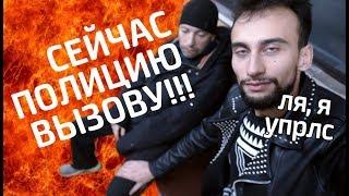 ПРАНК В МЕТРО- ПРИЧИНА ЭВАКУАЦИЙ!!!