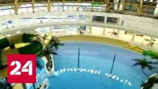 Крупнейший в России аквапарк открывается в Новосибирске