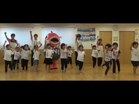 Nichiikizzunagasuka Nursery School