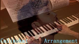 Quite Miss Home   James Arthur   Piano