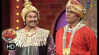 Chammak Chandra Performance | Extra Jabardasth | 7th September 2018 | ETV Telugu