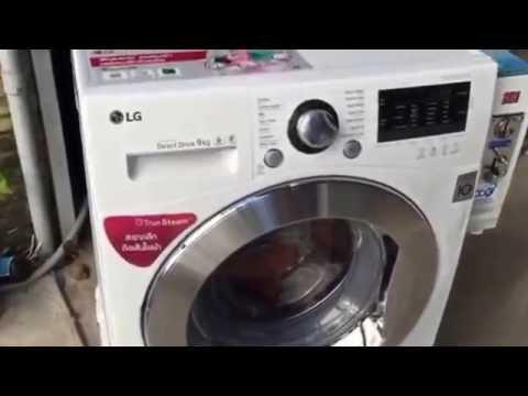 เครื่องซักผ้าฝาหน้าระบบ Turbo Wash ความจุ ซัก 9 กก. F1409NPRW ติดกล่องหยอดเหรียญโดย CCK