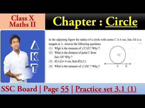 Chapter : CIRCLE | Class X | SSC (Maharashtra) Board | Maths II | Page 55 | Practice Set 3.1 (1)