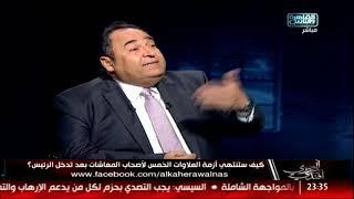 عبدالله أبوالفتوح: في عهد مبارك كان يصدر قرارات بعلاوات سنوية لا تضم الأجر الأساسي