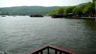 Video : China : A trip to West Lake 西湖, HangZhou