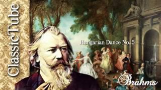 Classical Music Brahms - Hungarian Dance No. 5