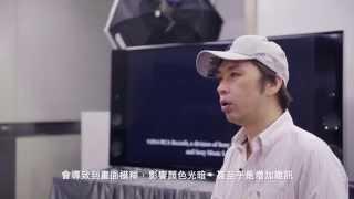 如何選擇4K電視? 亞洲高清協會會長- Alan Lee 李柏權先生心得分享 - dooclip.me