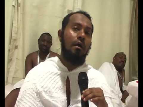 Sheikh Nurdin Kishki Hijja ni Arafa