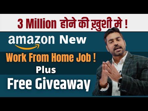 Direct AMAZON Work From Home Job 2021 | Good Salary | 5 Day Working | Praveen Dilliwala