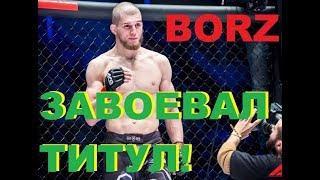 ЮСУФ РАИСОВ vs МАРАТ БАЛАЕВ II.  РЕВАНШ!  ОБЗОР БОЯ! / ACB86/ #НокауЧ