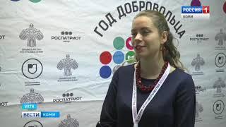 Вести-Коми 21.09.2018