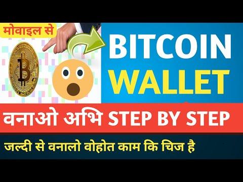 Kada cme pradeda prekiauti bitcoin ateities sandoriais