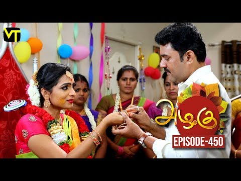 Azhagu - Tamil Serial | அழகு | Episode 450 | Sun TV Serials | 14 May 2019 | Revathy | VisionTime mp3 yukle - MAHNI.BIZ
