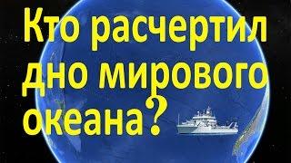 Тайна загадочных линий на дне океанов раскрыта?