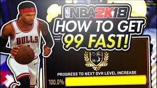 NBA 2K18: How To Get 99 OVERALL in MyCareer - HOW TO REP UP FAST  NBA 2K18