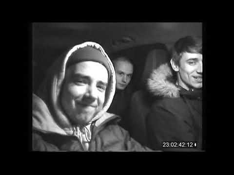 Boulevard Depo ft ЛАУД   White Trash