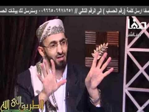 أنواع الولاية عند الشيعة كلمة سواء الشيخ خالد الواصابي