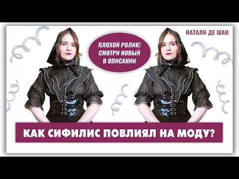 Limaging del prezzo ginocchio Ekaterinburg