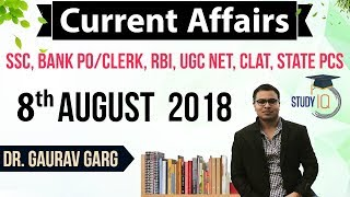 August 2018 Current Affairs in English 8 August 2018 for SSC/Bank/RBI/NET/PCS/CLAT/SI/Clerk/KVS/CTET