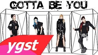 2NE1 - Gotta Be You (너 아님 안돼) (Official Music Recorded)