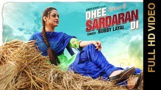 Dhee Sardaran Di  Bobby Layal