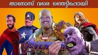 Avengers : Endgame Troll Malayalam || Weird Trailer