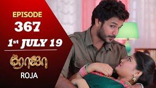 ROJA Serial   Episode 367   1st July 2019   Priyanka   SibbuSuryan   SunTV Serial   Saregama TVShows
