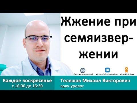 Лечение хронического простатита лекарство