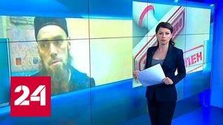 """Пострадавший из-за СМИ """"бородач в шапочке"""" вернется на работу"""