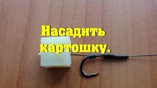 Самодельные устройства для рыбалки картошки