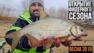 Начало рыбного сезона в московской области