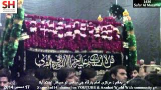 preview picture of video 'Taboot Imam Hassan 171214 1 Mezban Bakhtiary Bros Markazi Imambargah G 6 2 Islamabad'