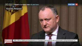 Додон об отношениях Молдовы и НАТО и открытии офиса